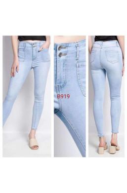 spodnie jeansowe.spodnie z wysokim stanem,niebieskie spodnie,długie spodnie,spodnie do bodów,spodnie do szpilek,najlepsza jakość
